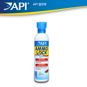 암모록 4온즈(API AMMO LOCK 4oz (118ml))