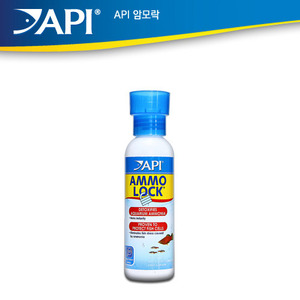 암모록 8온즈(API AMMO LOCK 8oz (237ml))