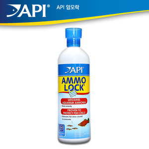 암모록 16온즈(API AMMO LOCK 16oz (437ml)