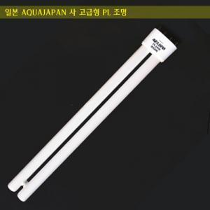 AQUAJAPAN PL 36W (WHITE)