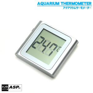 Aquarium Thermometer Silver 디지털 온도계 실버