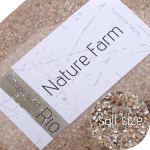 Nature Sand BIOTOPE Rio 800g / 네이쳐 샌드 비오톱 리오 800g (1.5mm~2.8mm)