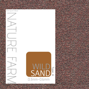 Nature Sand WILD A type 2kg (0.3mm~0.6mm)  / 네이쳐 샌드 와일드 A 타입 2kg (0.3mm~0.6mm)